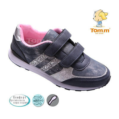 Качественные кроссовки на девочку Tom.m Размеры 33-38   продажа ... 7c1c6cca5ad
