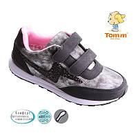 Качественные кроссовки на девочку Tom.m Размеры:33-38 черные