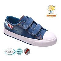 Кеды для мальчика Tom.m голубой джинс Размеры: 32 - 37