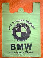 Пакет BMW 38х57 см, полиэтиленовые пакеты майка БМВ купить от производителя Украина