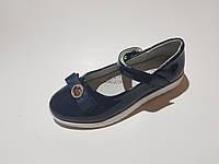 Стильные туфельки, кожаная стелька 30 -37
