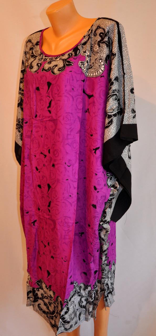 Платье домашнее Крылья
