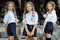 """Детская стильная блузка-рубашка """"Коттон Плечи Рукава Завязки"""" (16-287-1)"""