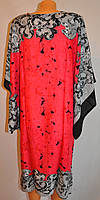 Платье домашнее Крылья, фото 1