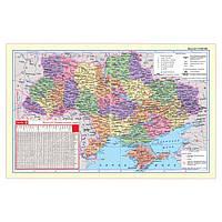 "Покрытие на стол Panta Plast ""Карта Украины"" 42х59см"