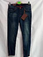 Женские осенние батальные джинсы