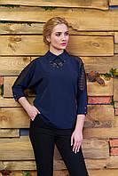 """Блуза синяя с рукавом 3/4 """"Вивьен""""."""