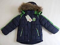 Недорогая зимняя куртка мальчику до 5 лет