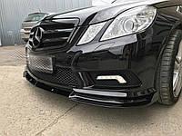 Спойлер переднего бампера ( диффузор, сплиттер, губа) Mercedes E-class W212 2009-2014 г.в.