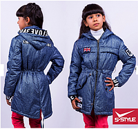 Куртка для девочки,плащевка на синтепоне ,весна-осень,S-Style