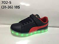 Детские LED-кроссовки оптом от Puma (31-36)