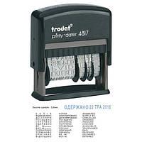 Датер Trodat 4817Ukr с 12 бухгалтерскими терминами 3,8 мм