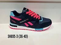 Кроссовки подросток Reebok Classic GL6000 (36-40)