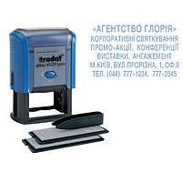 Самонаборный штамп Trodat 4929Ukr 6 строк