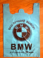 Пакеты BMW 38х57 см, пакет-майка полиэтиленовый с печатью БМВ купить оптом от производителя Украина