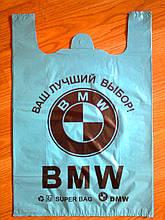Пакети BMW 38х57 см, пакет-майка поліетиленовий з печаткою БМВ купити оптом від виробника Україна