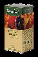 Чай Greenfield ( Гринфилд ), черный, виноград, Festive Grape Фестив Грейп  25х2г в пакетиках