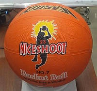 Мяч баскетбольный BT-BTB-0009 резиновый, размер 7 530г ш.к./50/