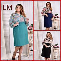42-74 размеры, Деловое летнее платье шифоновое большого размера с цветами батал голубое синее чёрное 770581