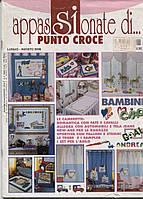 "Журнал по рукоделию  ""Appassionate di..."" PUNTO CROCE 7-8/2006"