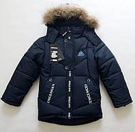 Зимняя детская куртка для мальчика 3 - 7 лет