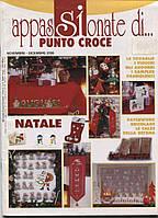 "Журнал по рукоделию  ""Appassionate di..."" PUNTO CROCE 11-12/2006, фото 1"