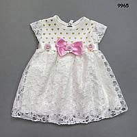 Нарядное платье для девочки. 3-6 мес