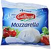 Сыр Моцарелла - мини 45%, 150 гр.
