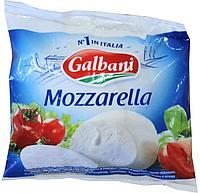 Сып Моцарелла -мини 45%, 150 гр.