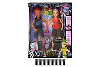 """Кукла мальчик 2шт """"MONSTER HIGH"""" 302А р.х33,5х25,5х5,5см /48/"""