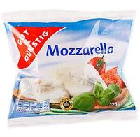 Моцарелла в рассоле 45%, 125 гр.