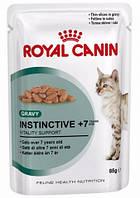 Royal Canin Instinctive 7 Wet Влажный корм для кошек старше 7 лет при чувствительности десен и зубов, 85г