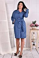 Платье sizeplus в рубашечном стиле  0579 волна
