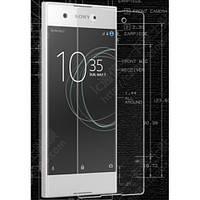 Защитное стекло для Sony Xperia XA1 (G3112)