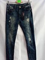 Женские осенние батальные джинсы 29-38 рр