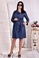 Платье sizeplus в рубашечном стиле  0579 штрих