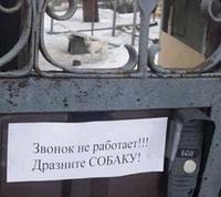Ремонт домофонов в Днепре