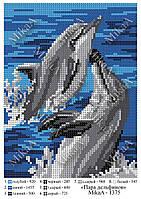 """Схема для полной зашивки бисером  - """"Пара дельфинов"""""""