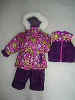 Зимний комбинезон для девочки 80 см, 86 см, 92 см ,98 см