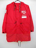 Стильная подростковая демисезонная куртка Best Boy NYC красного цвета