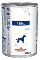 Royal Canin Диета для собак при хронической почечной недостаточности, 410г