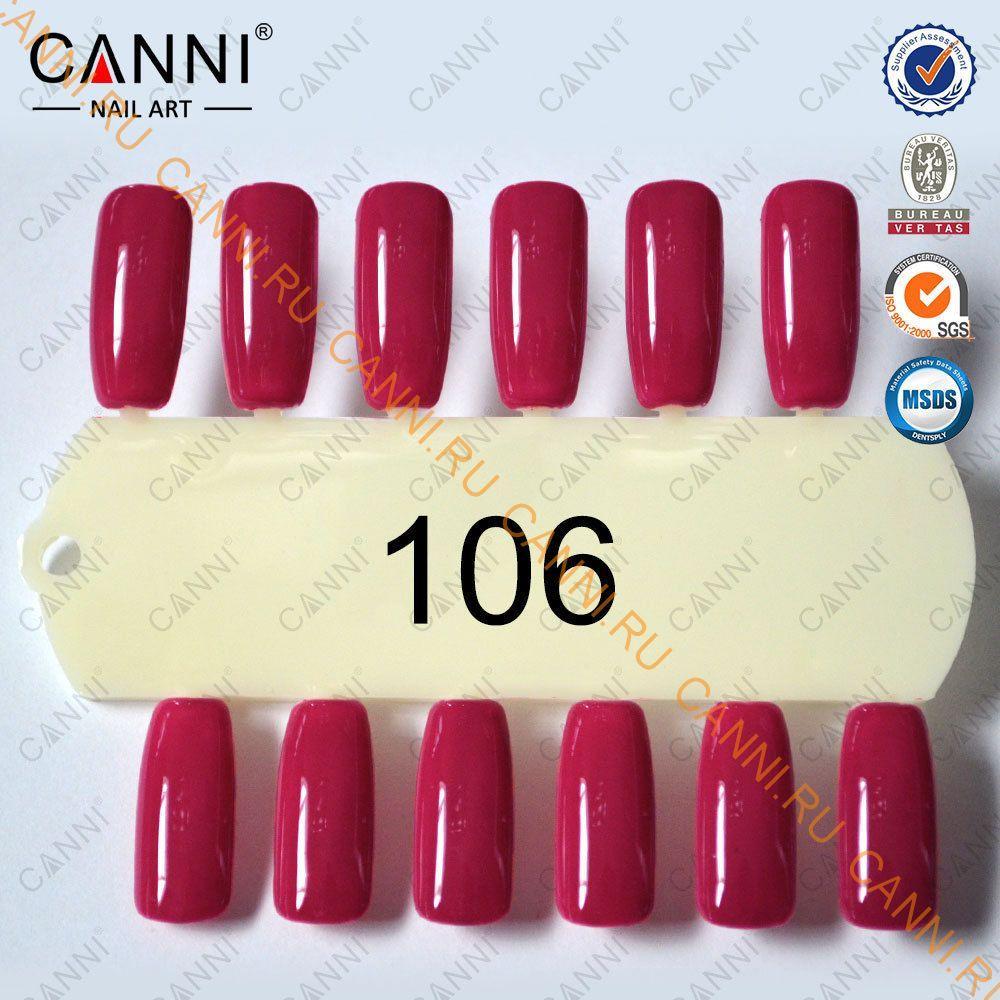 Гель лак Canni 106