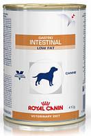 Royal Canin Gastro Intestinal Low Fat Dog Роял Канин, 410г