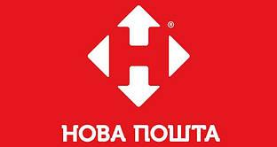 С 1го Августа НоваяПочта повышает тарифы