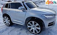 2X местный электромобиль Volvo XC90 серебристый лак, кожа, 2 мотора по 45 ватт, усиленный аккумулятор 12В 10А