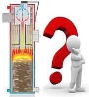 Котлы длительного горения - стоит ли переплачивать?