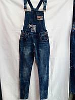 Женские молодежный джинсовый комбинезон