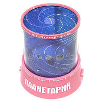 Star Master + USB шнур + адаптер Ночник проектор Планетарий Розовый