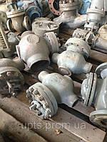 Распродажа трубопроводной арматуры