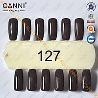 Гель лак Canni 127